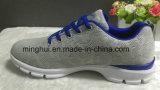 [رونّينغ شو] يبيطر رياضة رياضة حذاء حذاء