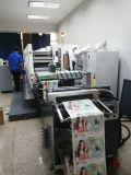Печатная машина 2017 поставщика верхнего качества золотистая