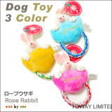 Eco-Friendly Flocked Productos para mascotas Lindo sonar perro jugar juguetes de peluche