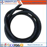 Flexibler Gummibremse-Schlauch (J1402)
