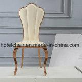 스테인리스를 가진 의자를 식사하는 간단한 생활 가정 상품