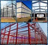 Edificio prefabricado industrial usado en el almacén, taller, chalet, hotel, casa del envase