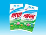 Detergent Poeder in Karton verpakking-Myfs270