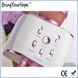 Art Q7 Hanset Karaoke-Mikrofon-Lautsprecher für Handy (XH-PS-680)