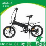 최고 속도 32km/H를 가진 최신 새로운 전기 접히는 자전거