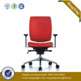 중앙 뒤 빨간색 Foshan 사무원 사무실 의자 (Hx-R0006)