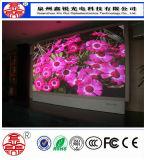 P5 farbenreiche 320mm*160mm LED Bildschirm-Bildschirmanzeige-Innenbaugruppe