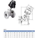 Acero inoxidable ensanchado neumático de la válvula de pistón del ángulo Ss316/304