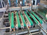 Mini máquina de Gluer de la carpeta del rectángulo con ISO9001