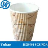 Tazas de papel de la ondulación de la alta calidad para la consumición de la leche