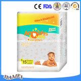 工場価格はアフリカのブランドの赤ん坊のおむつを所有する