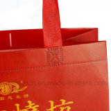 Impresión impermeable del logotipo Laminación promocional Bolsos no tejidos Bolsos de compras