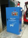 Wf-4A高圧車の洗濯機
