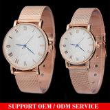 Yxl-197 2017 New Arrival 32mm Case Classic Femmes Rose Gold Dw Mesh Strap Classic Wrist Watch