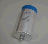 Nieuwe de gelijkstroom-Verbinding van het Ontwerp Condensator (droog-Type, het geval van het Aluminium) Dat