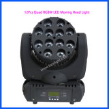 LEDの天井の点12PCS移動ヘッドクラブ音声ライト