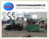 유압 고철 포장기 기계 최신 판매 200 톤