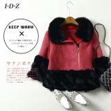 O casaco de pele real do Fox do couro dos carneiros para mulheres Short o estilo