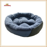 작은 애완 동물을%s 편리한 애완 동물 침대