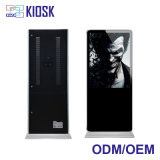 デジタルタッチ画面の表示を広告する屋外LCD