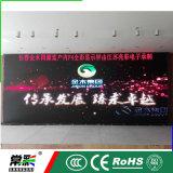 Pantalla de visualización a todo color caliente de LED del alquiler de la venta P3