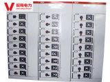 전원 분배 상자 또는 배전판 /Metal 내각 개폐기