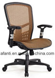 Möbel-justierbares Schwenker-Büro-Executivineinander greifen-Stuhl (RFT-2011A)