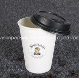 単一の壁の熱いペーパーコーヒーカップ