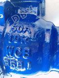 손 JIS 10k Wcb RF 플랜지 공 벨브