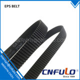EPS Cinturón, EPS-Apa se ha revelado en la Solicitud de Producción