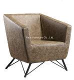 居間のための現代余暇の椅子