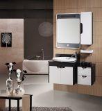 浴室用キャビネット/PVCの浴室用キャビネット(W-236)