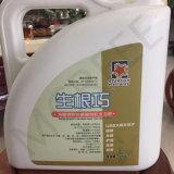 Água de 100% - fertilizante orgânico solúvel da biotecnologia do ácido Humic