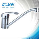 Handle unique Single Hole Kitchen Faucet Brass Body Ceramic Cartridge 40 millimètres (BM51205)