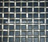 Гальванизировано, нержавеющая сталь, медная квадратная сетка