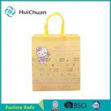 Kundenspezifischer netter Einkaufstasche-Geschenk-Beutel