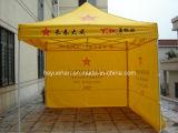 Barraca resistente do dossel do logotipo feito sob encomenda, barraca de dobramento da feira profissional, barraca 2016 do famoso
