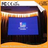 Pantalla de visualización a todo color de interior de LED P6 del precio barato de la alta calidad