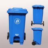 100 L immondizia esterna hanno raccolto la pattumiera aperta pedale a ruote plastica