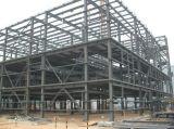大きいスパンの鉄骨フレームの門脈の倉庫の構築