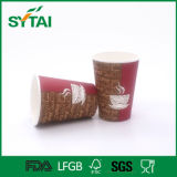 Taza de papel de la bebida caliente del café y del té