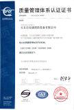 판매 Dongfeng 최신 닛산 디젤 엔진 8t 거품 또는 분말 쌍둥이 에이전트 소방차