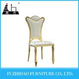 판매를 위한 Inifinity 금 스테인리스 결혼식 의자