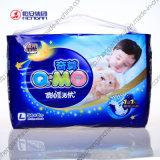Couche-culotte jetable respirable superbe à extrémité élevé du bébé Q-MOIS