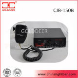 электронный сигнал тревоги автомобиля серии сирены 150W (CJB-150B)