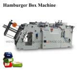 機械(QH-9905)を作る容易な操作の高品質のギフト用の箱