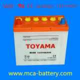 12V70ah Dry Charged Auto Battery Car Battery Vehicle Battery