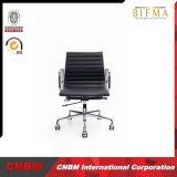 Cadeira moderna Mesh/PU Cmax-CH138b do escritório