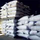 イランへの2015new穀物のヒマワリの種601