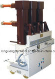 Тип крытый высоковольтный автомат защити цепи тележки вакуума (ZN85-40.5)